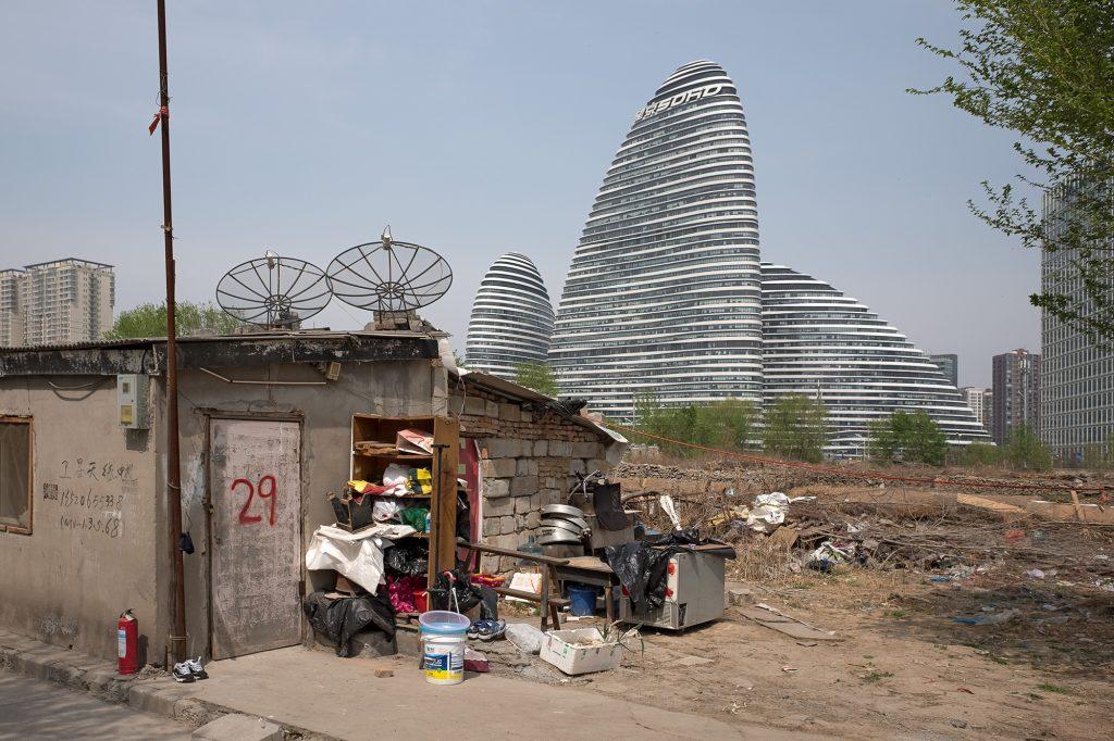 Peking: Wangjing Soho, Peking: Wangjing Soho