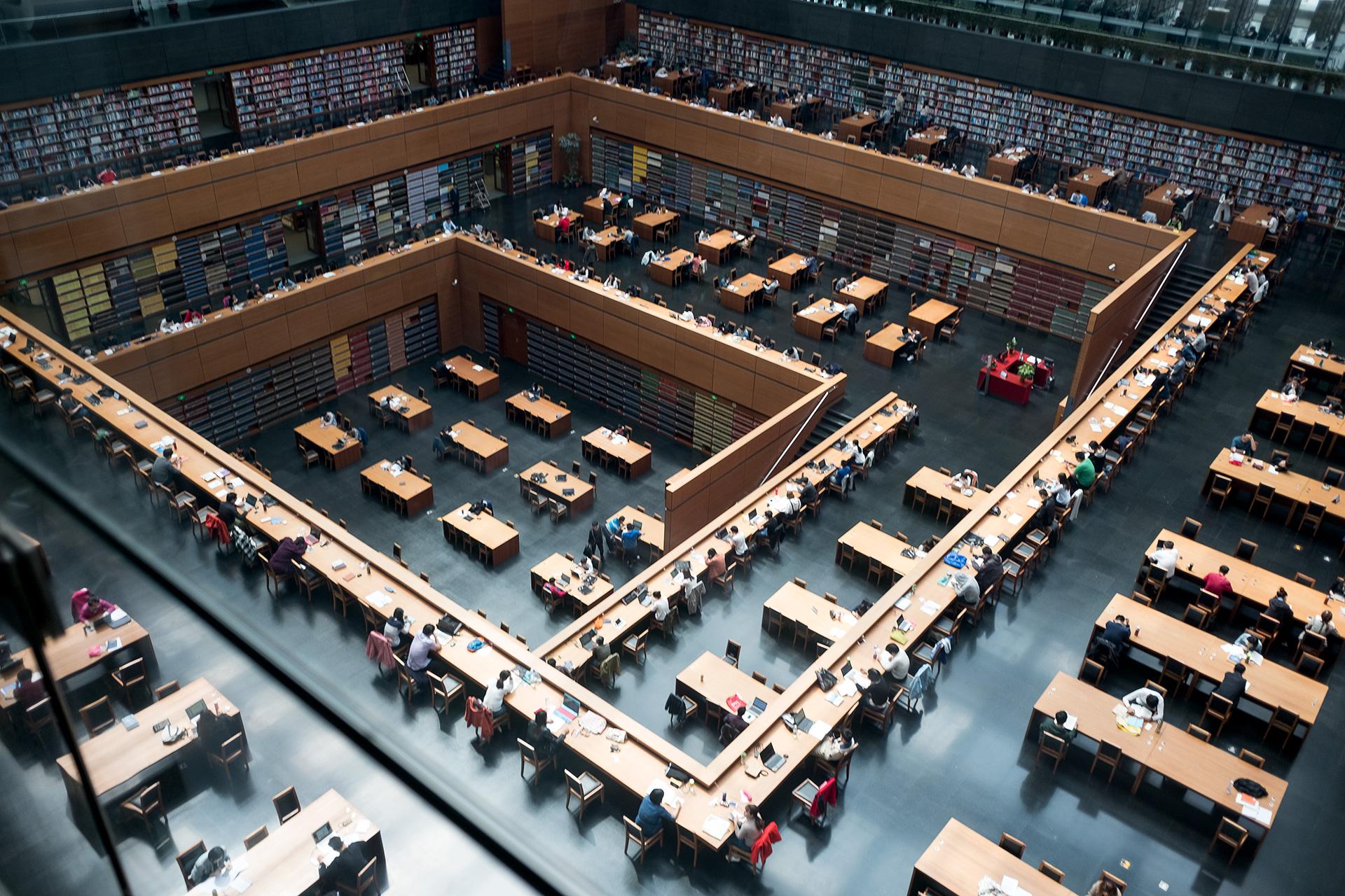 Stadterkundung Beijing, Bibliothek