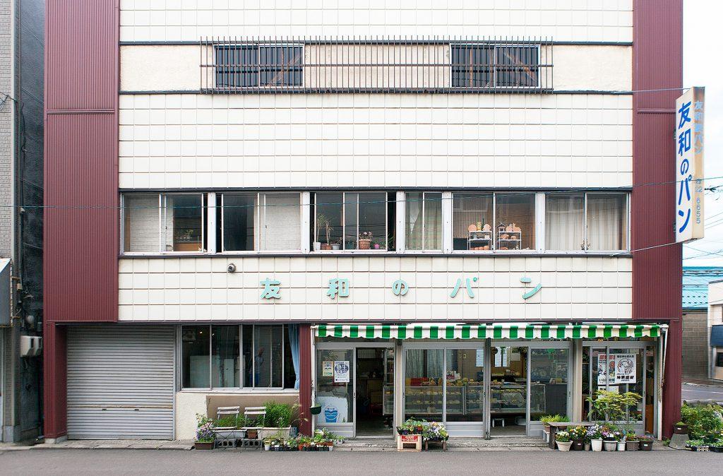 Wohnhaus mit Laden im Erdgeschoss.