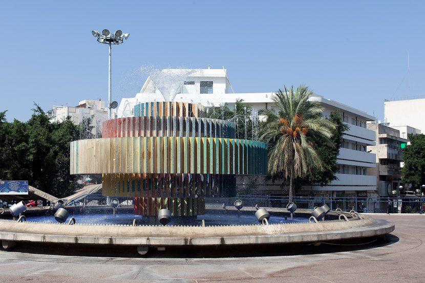Kinetische Brunnenskulptur, Link zum Beitrag: Tel Aviv, Weiße Stadt