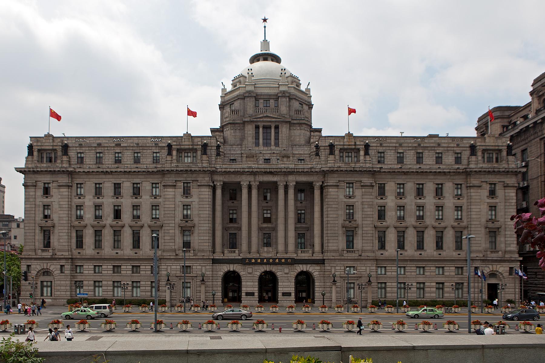 Klassizistisches Gebäude