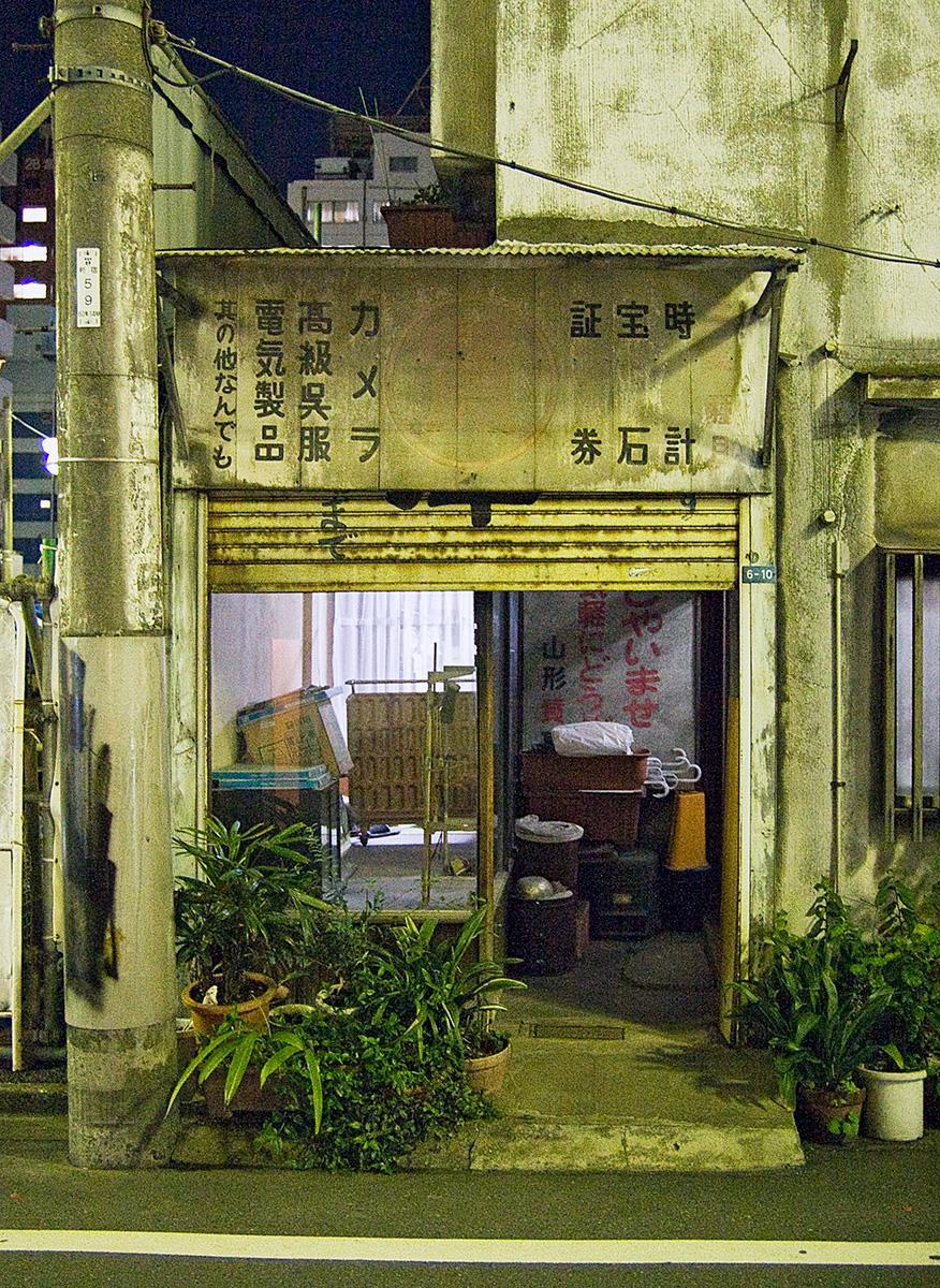 Altes Haus mit Einblick im Beitrag Tokio: Urbanes Kleinod auf der Seite Stadterkundung.com