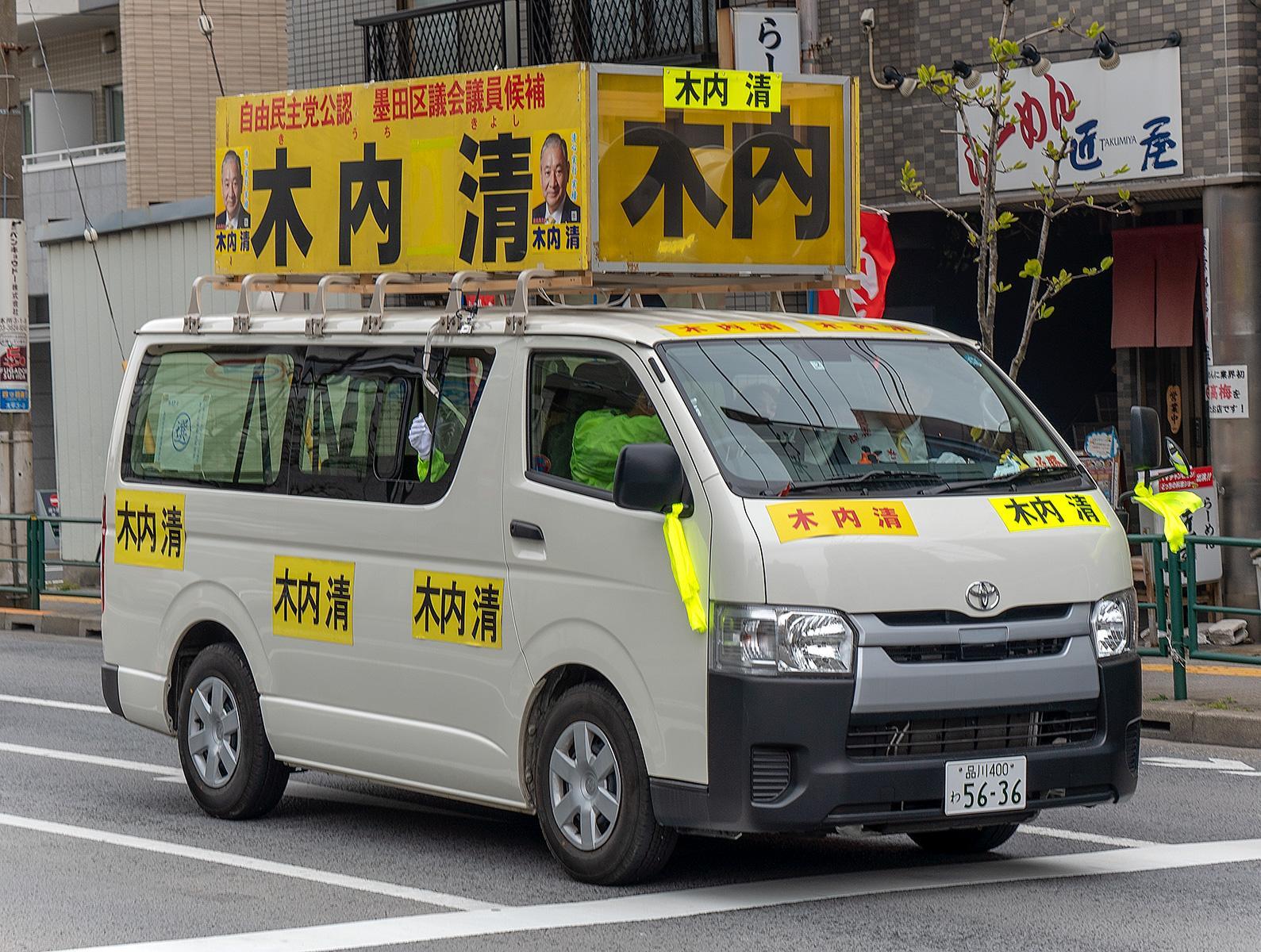 Ein Werbebus einer Partei im Beitrag Tokio: Einheitliche Wahl