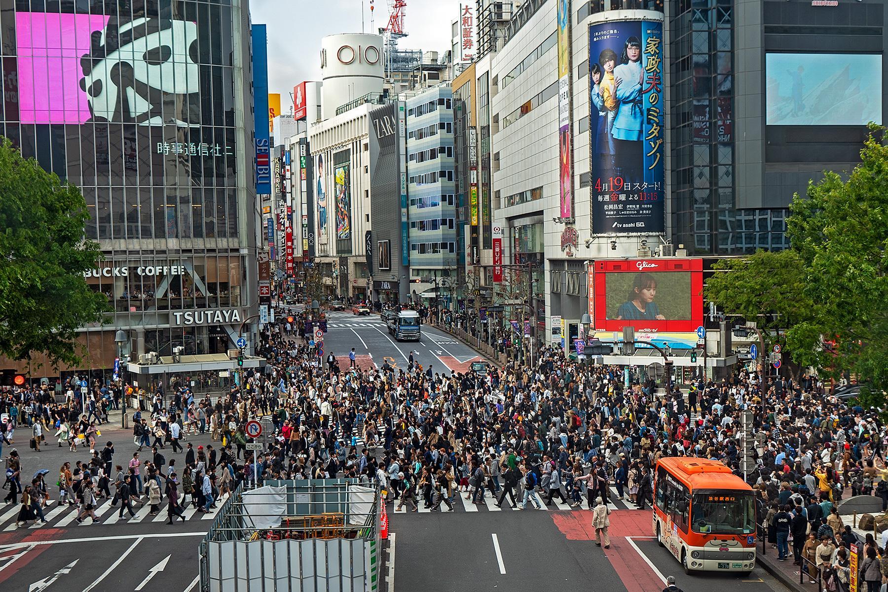 tokio mega city, Tokio: Mega City