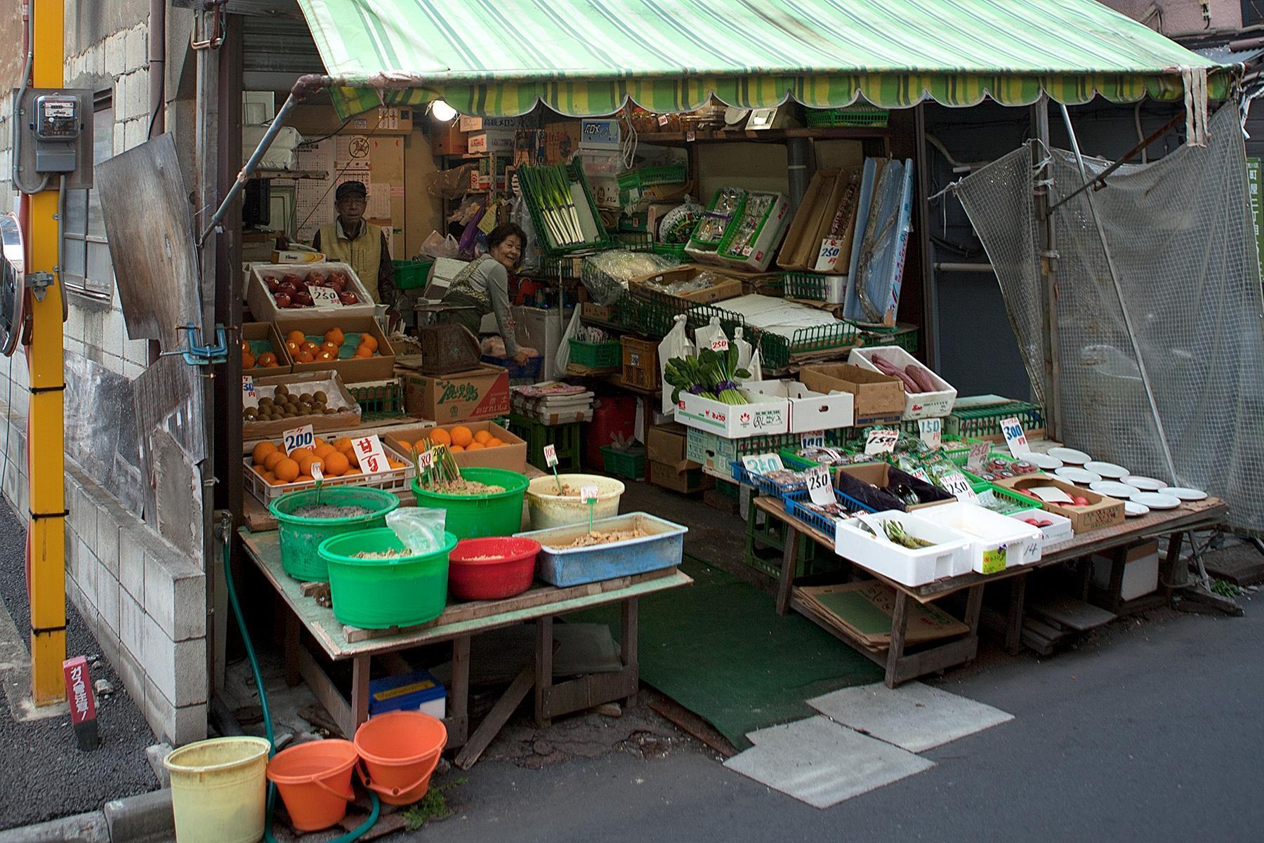 Gemüseladen im Beitrag Tokio: Urbanes Kleinod auf der Seite Stadterkundung.com