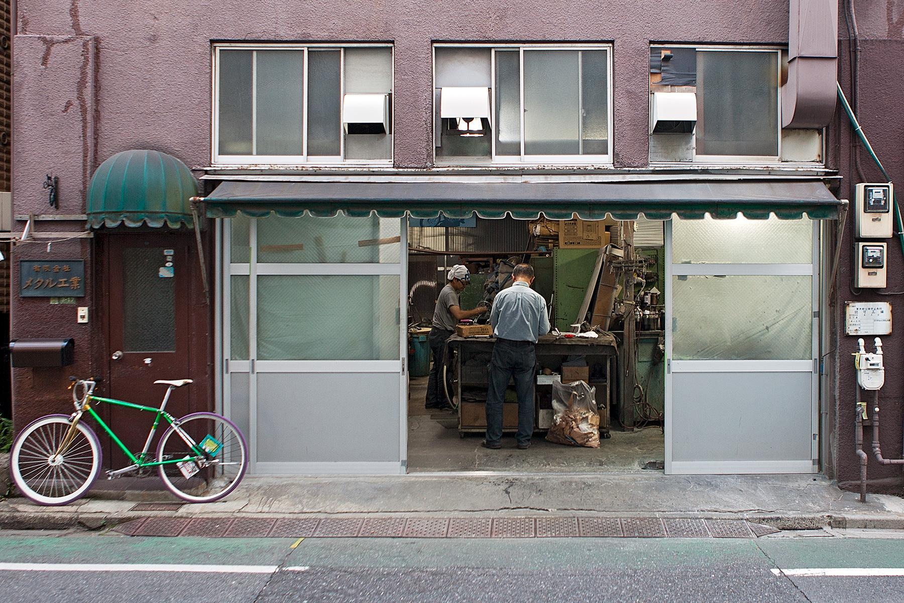 Werkstatt im Beitrag Tokio: Urbanes Kleinod auf der Seite Stadterkundung.com