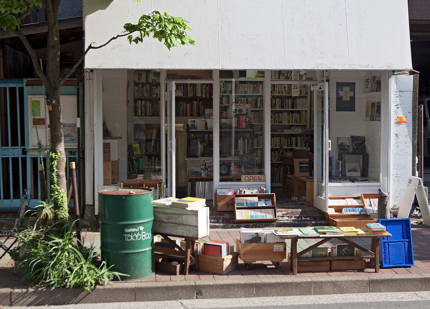 Buchladen im Beitrag Tokio: Urbanes Kleinod auf der Seite Stadterkundung.com