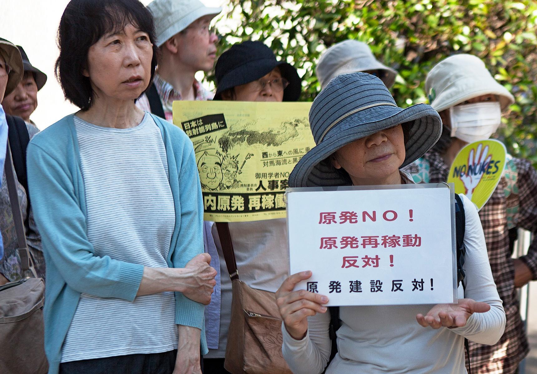 Frauen halten Protestplakate im Beitrag Tokio Against Nukes